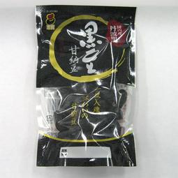 新丹波黒-thumb-255xauto-41