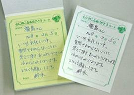 arigatou_card2