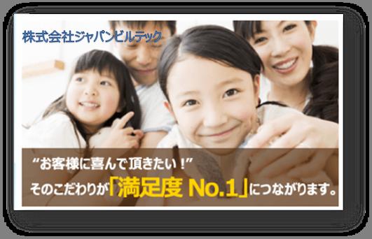 会社名ありimage003