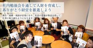 study_main