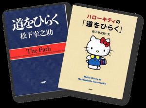 表紙2種類Book2_904_image003